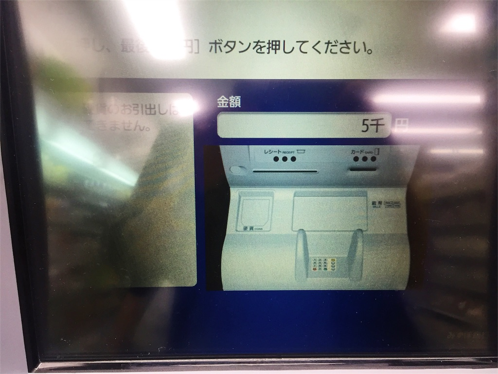 f:id:takenoko6285:20160902140151j:image