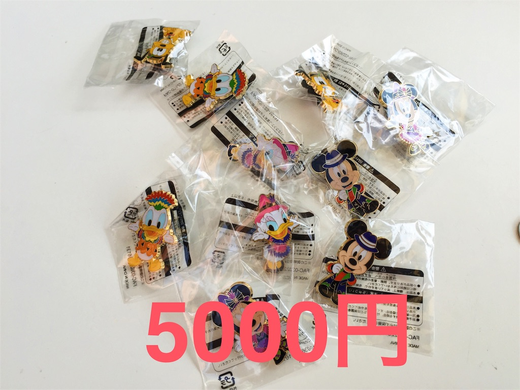 f:id:takenoko6285:20160902143516j:image