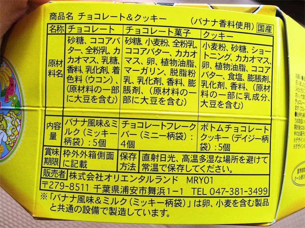 f:id:takenoko6285:20160904152711j:image