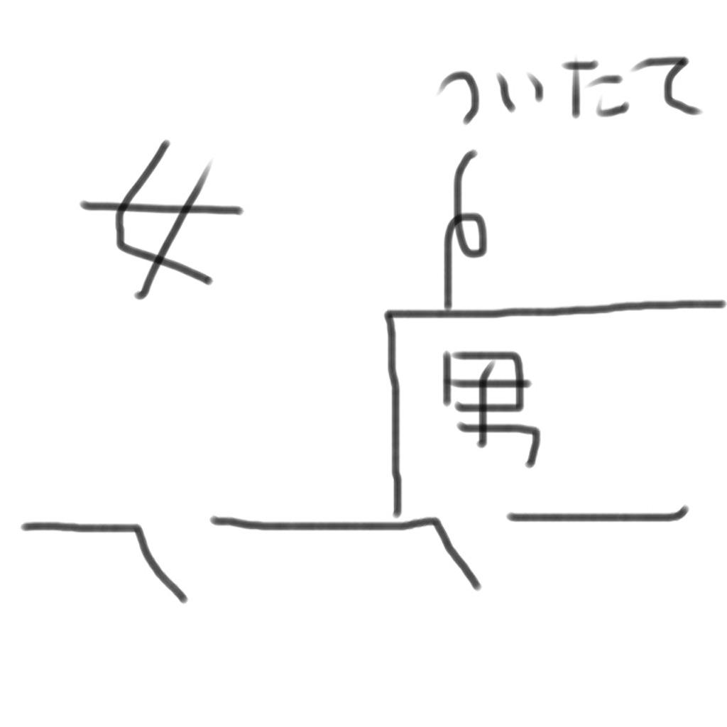 f:id:takenoko6285:20160915150151j:image