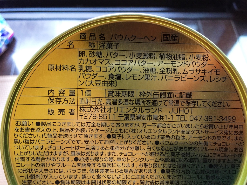 f:id:takenoko6285:20160919140359j:image