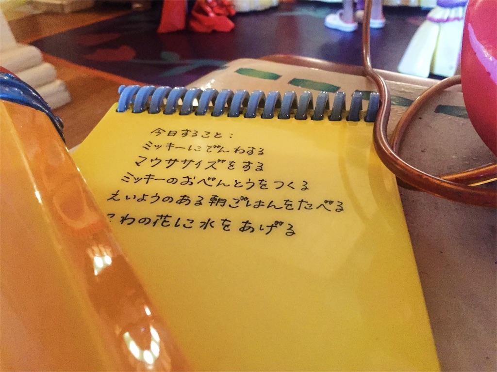 f:id:takenoko6285:20160922070832j:image