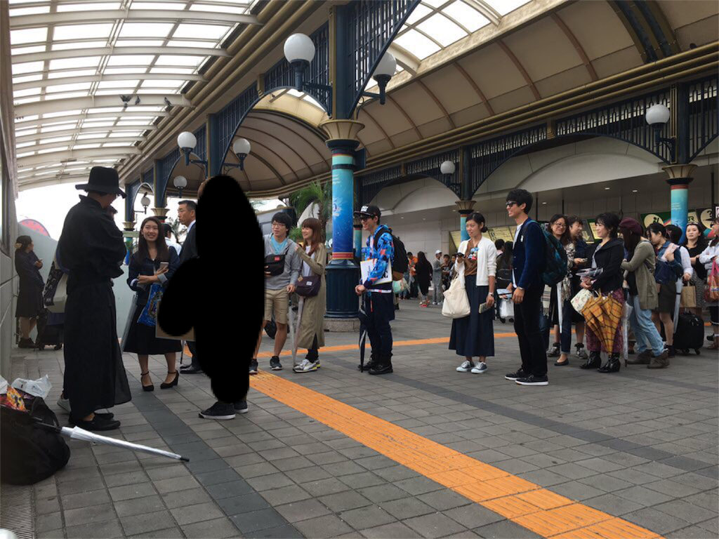 f:id:takenoko6285:20160923173545p:image