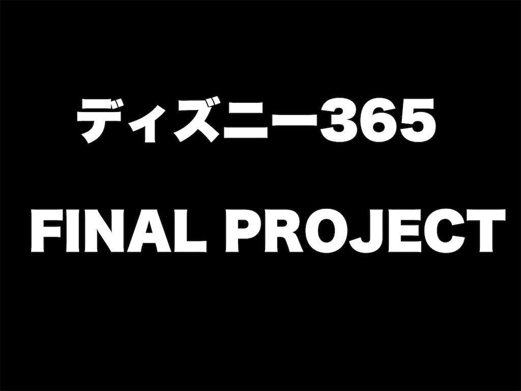 f:id:takenoko6285:20160924221221j:image