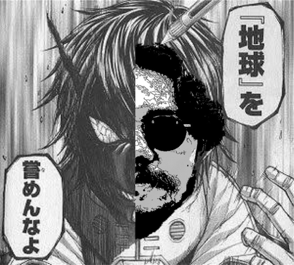 f:id:takenoko6285:20160929182234j:image