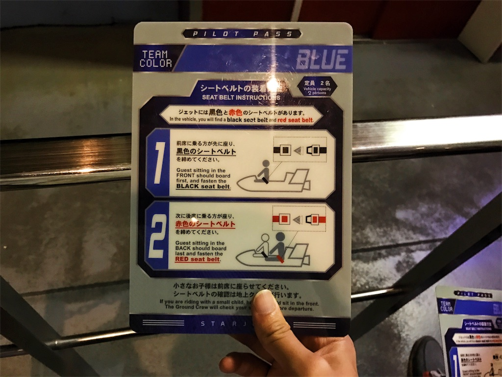 f:id:takenoko6285:20161001185536j:image