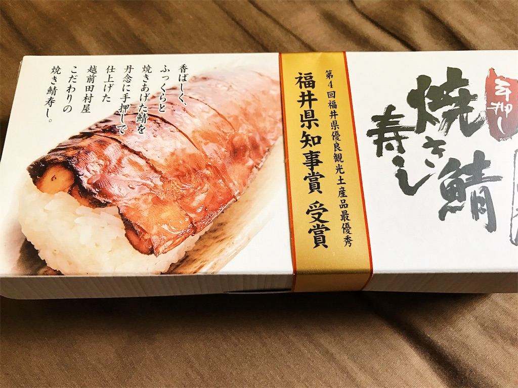 f:id:takenoko6285:20161006153754j:image