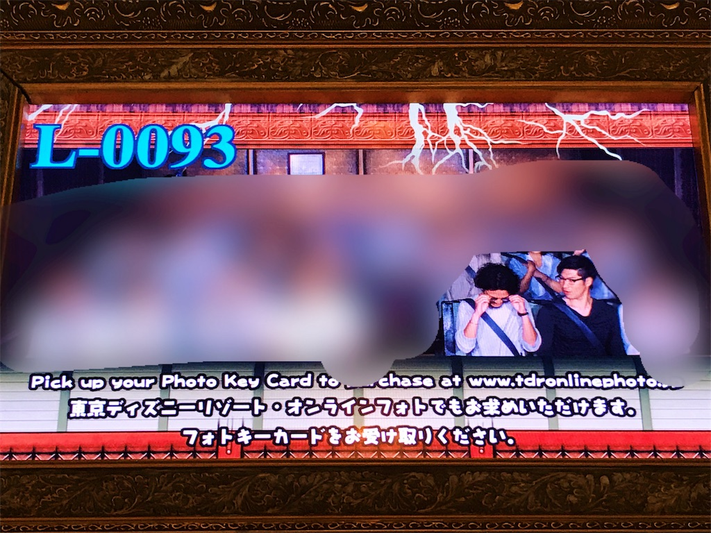 f:id:takenoko6285:20161007200313j:image