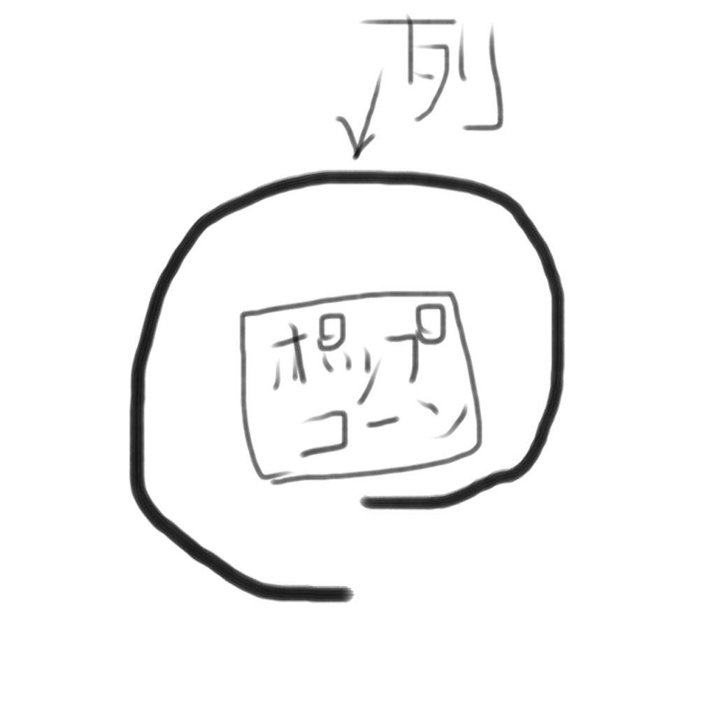f:id:takenoko6285:20161010141134j:image