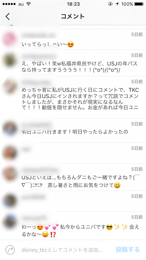 f:id:takenoko6285:20161013182426p:image