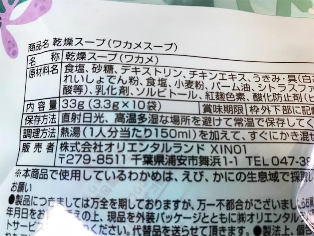 f:id:takenoko6285:20161024201437j:image