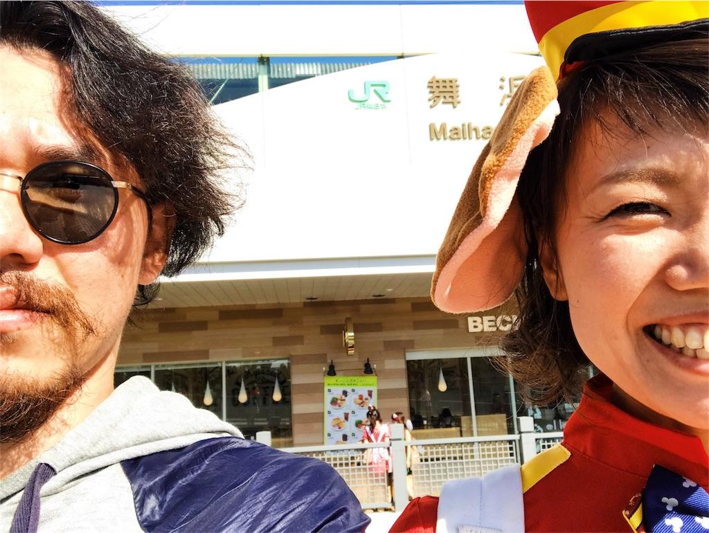 f:id:takenoko6285:20161028204051j:image