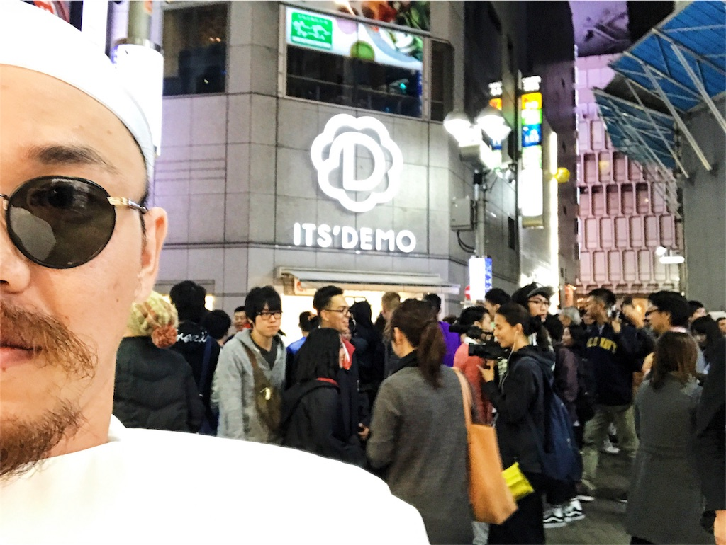 f:id:takenoko6285:20161030140402j:image