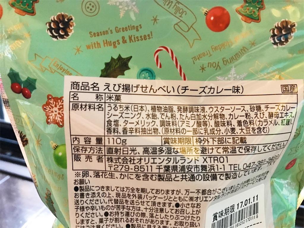 f:id:takenoko6285:20161106082011j:image