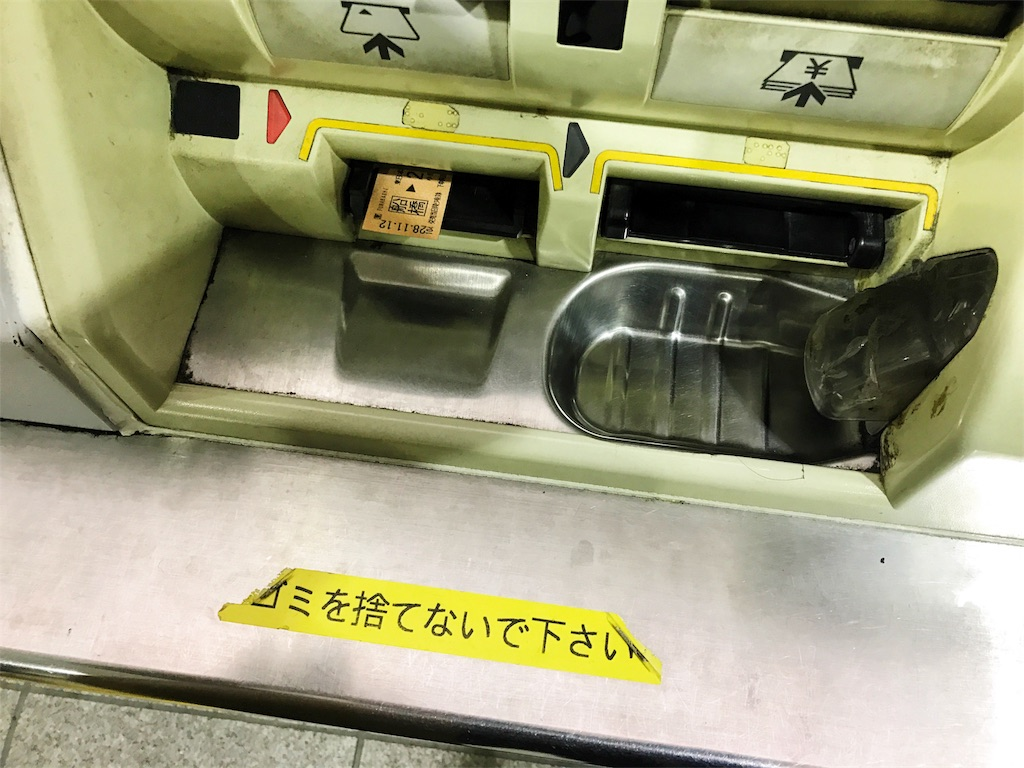 f:id:takenoko6285:20161115203143j:image