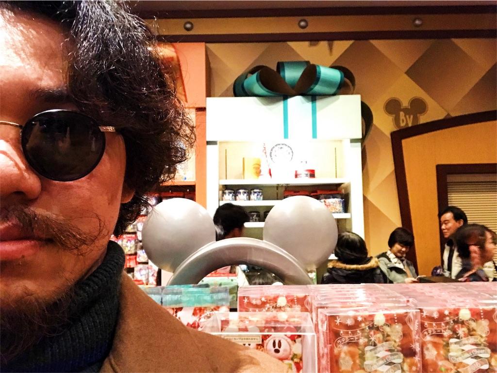 f:id:takenoko6285:20161115214906j:image