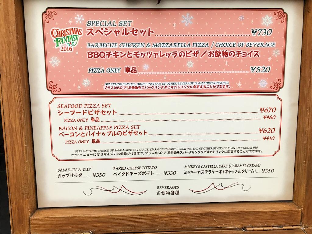f:id:takenoko6285:20161116102010j:image