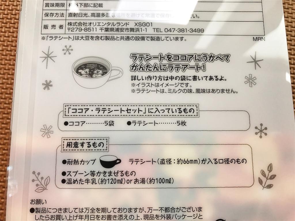 f:id:takenoko6285:20161116155812j:image