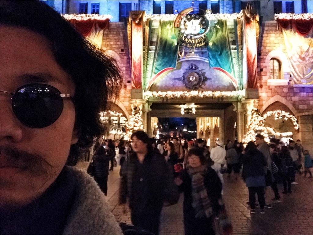 f:id:takenoko6285:20161118121036j:image