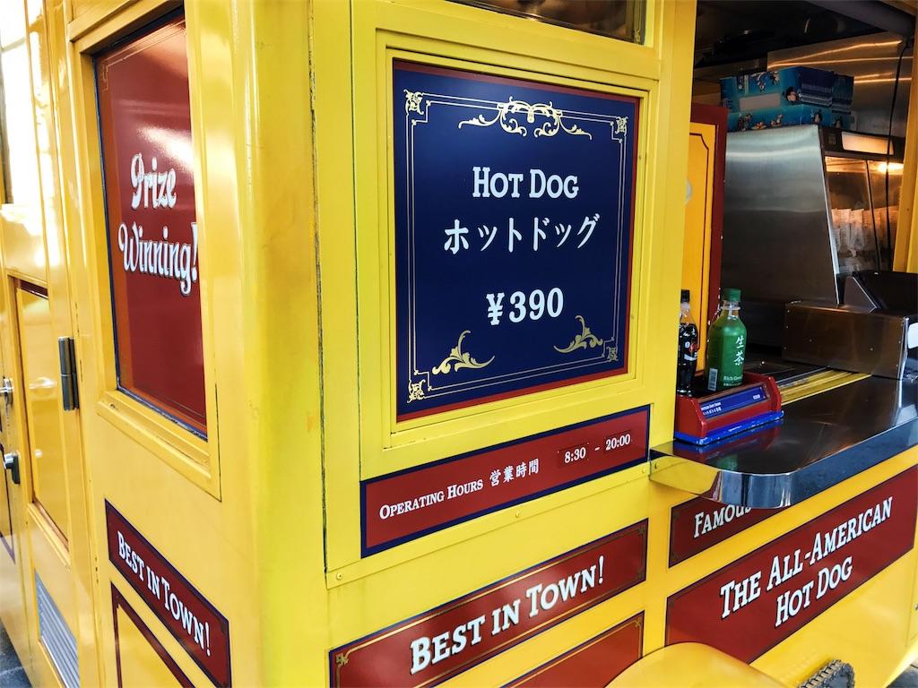 f:id:takenoko6285:20161120021007j:image