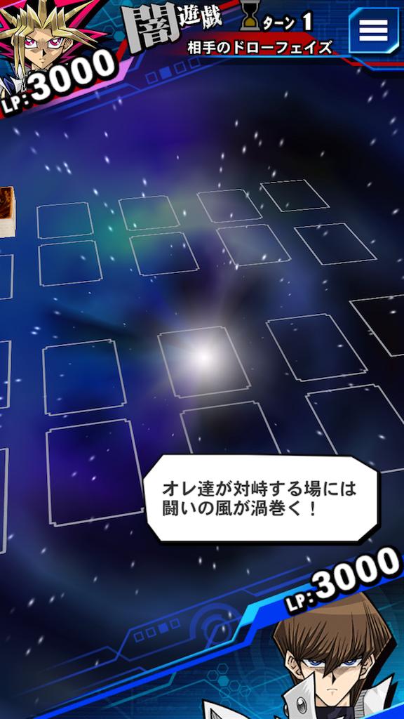 f:id:takenoko6285:20161123045802p:image