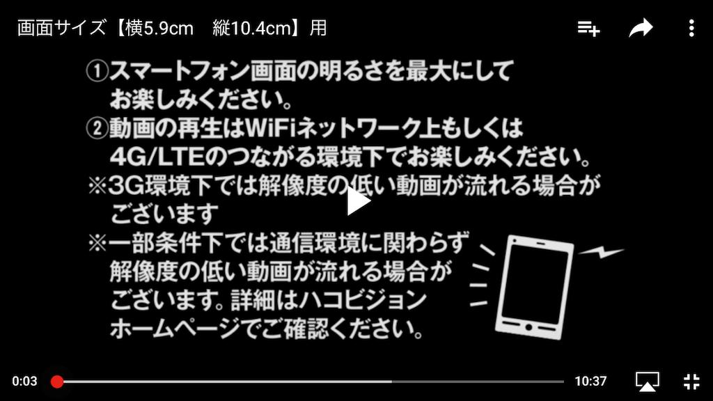 f:id:takenoko6285:20161123105352p:image