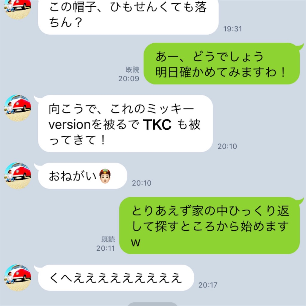 f:id:takenoko6285:20161206171015j:image
