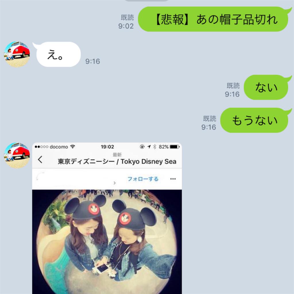 f:id:takenoko6285:20161206171153p:image