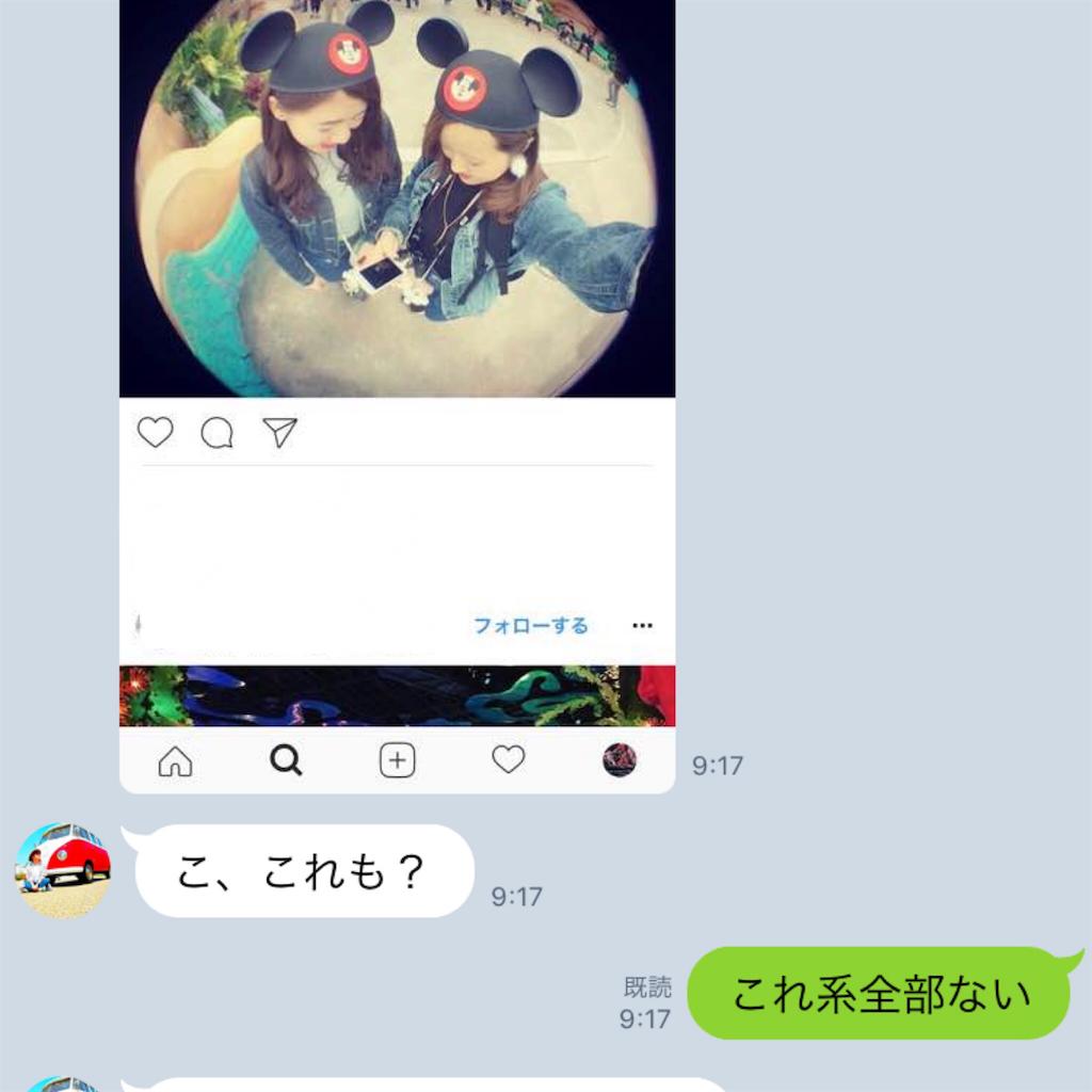 f:id:takenoko6285:20161206171203p:image
