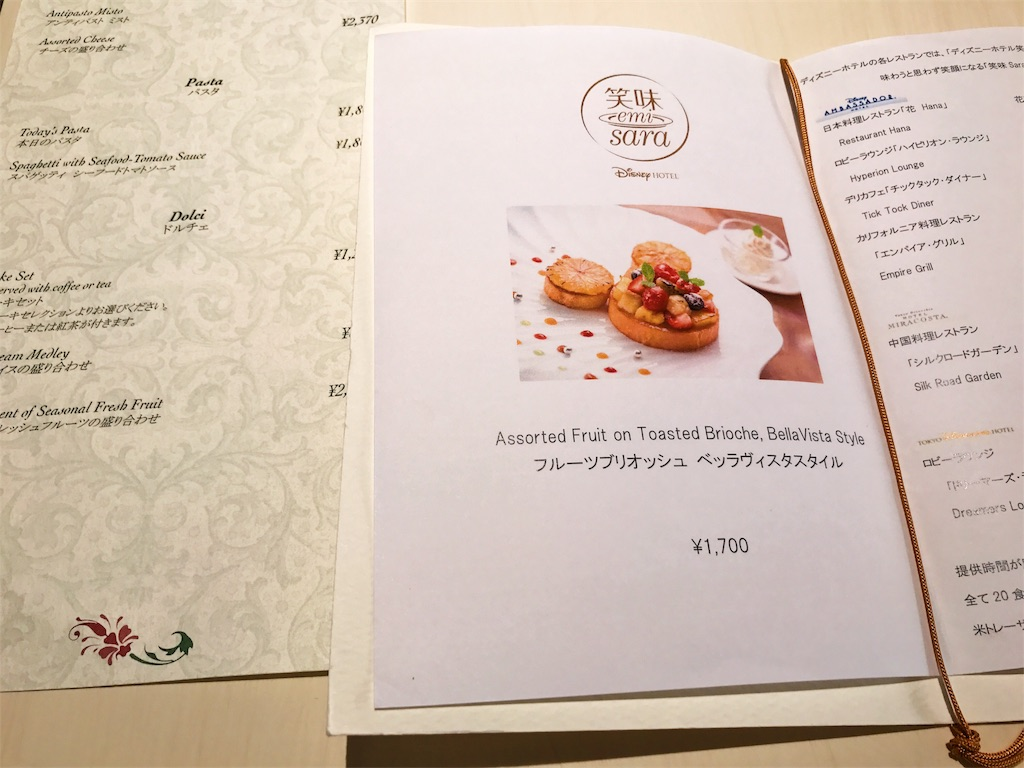 f:id:takenoko6285:20161212191106j:image