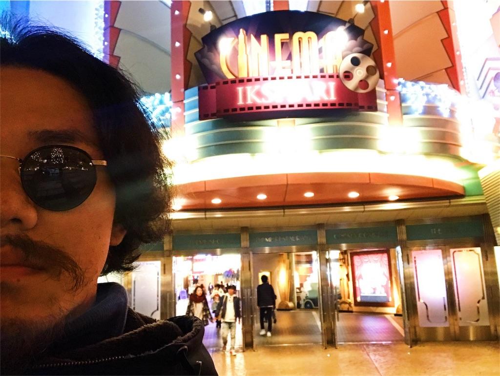 f:id:takenoko6285:20161213191135j:image