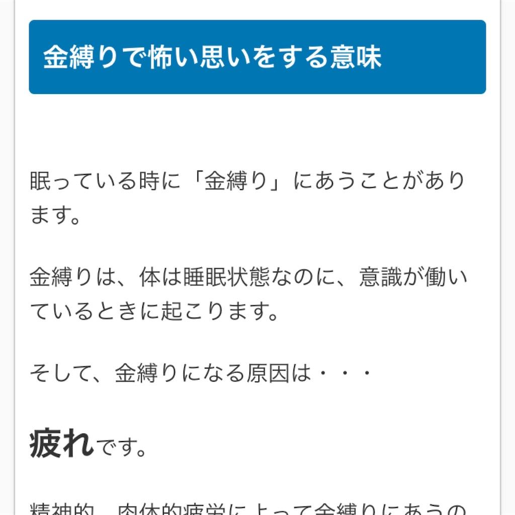f:id:takenoko6285:20161215200034j:image