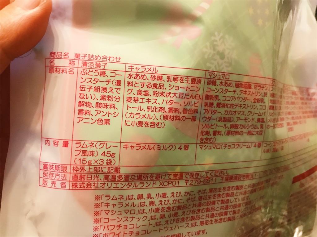 f:id:takenoko6285:20161226200142j:image