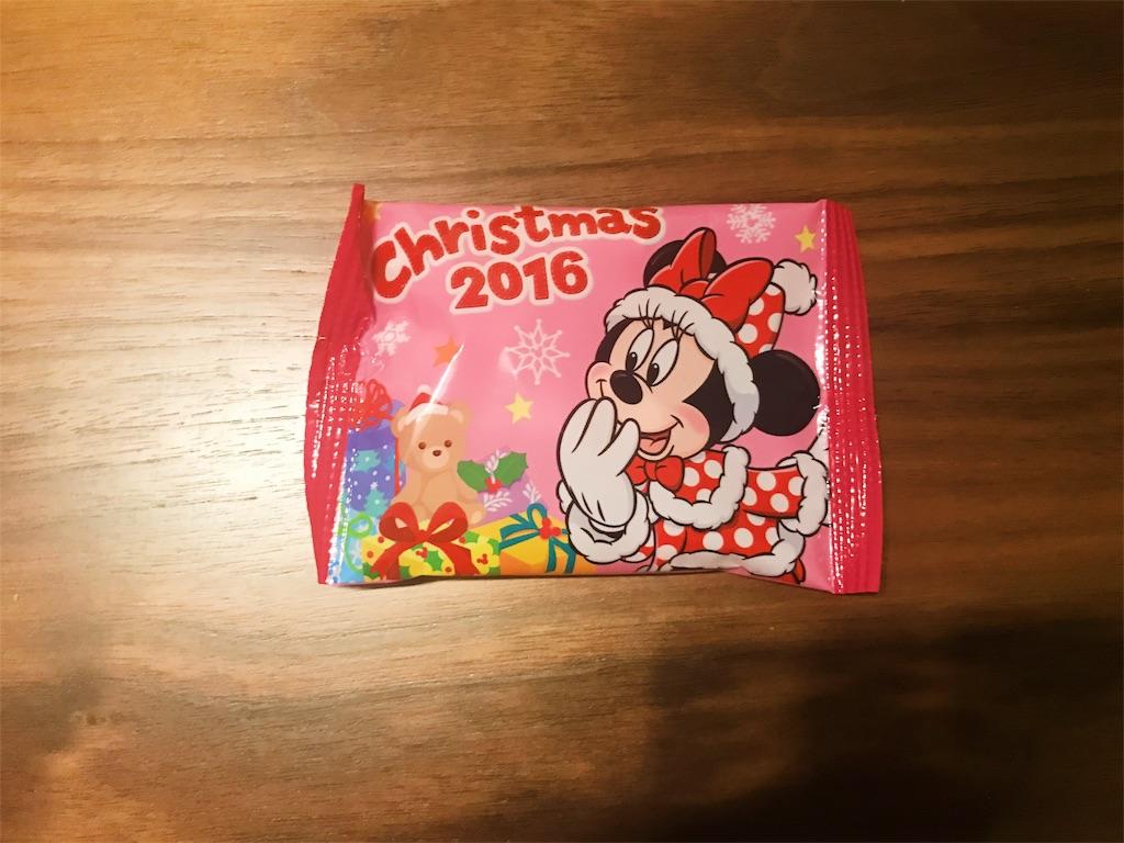 f:id:takenoko6285:20161226202518j:image