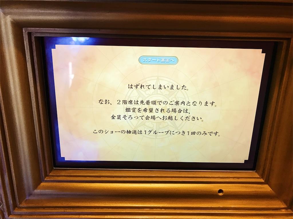 f:id:takenoko6285:20161227155748j:image