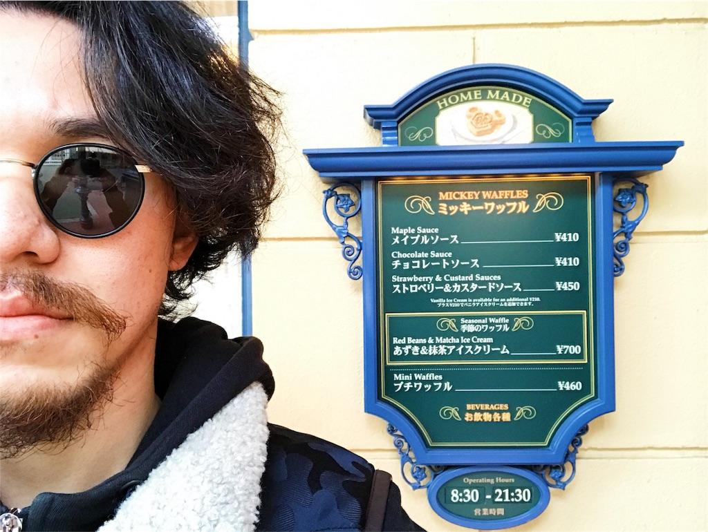 f:id:takenoko6285:20161227183343j:image