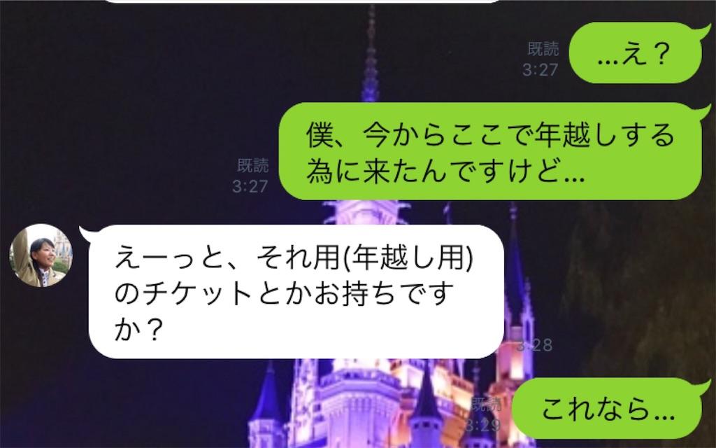 f:id:takenoko6285:20170103034454j:image