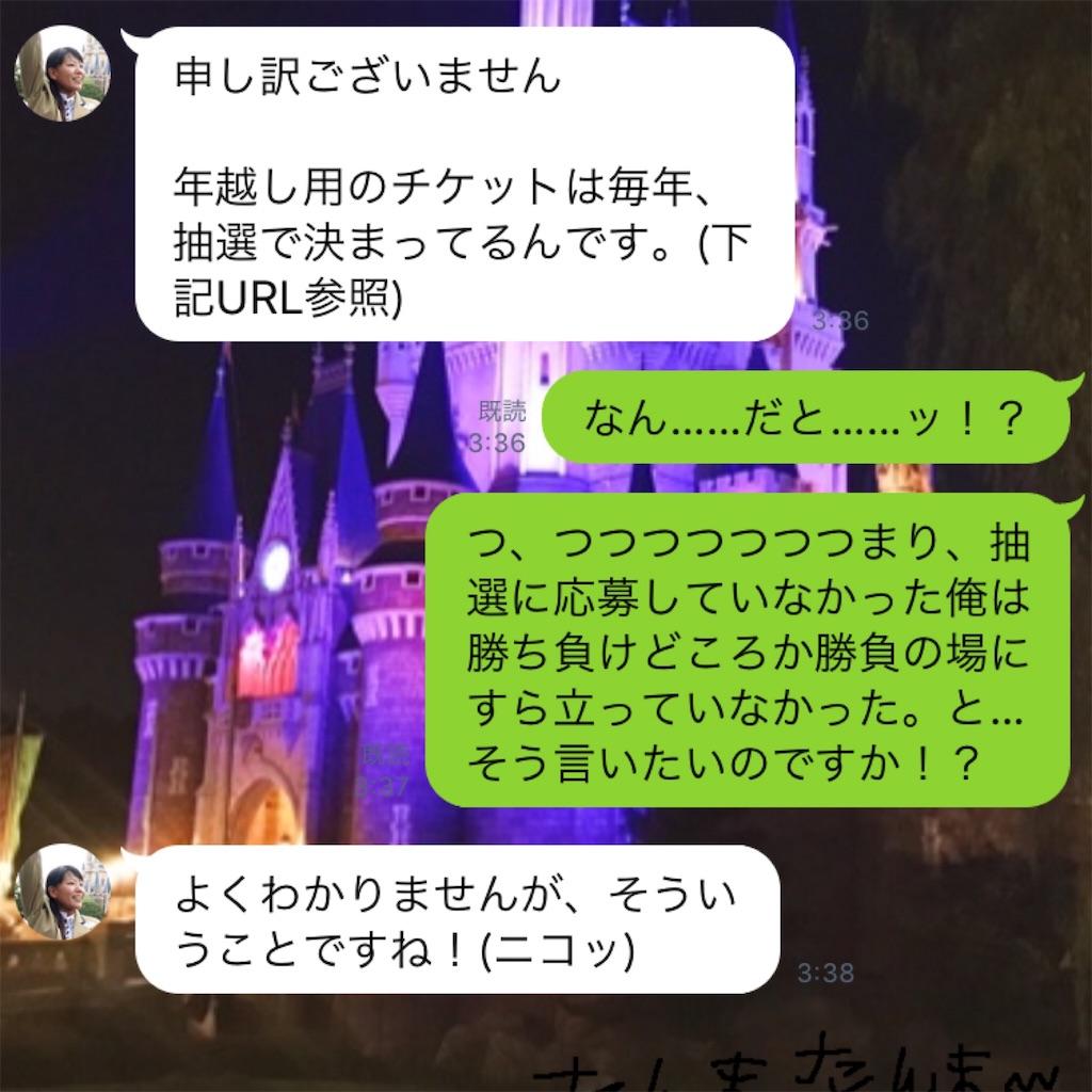 f:id:takenoko6285:20170103034512j:image