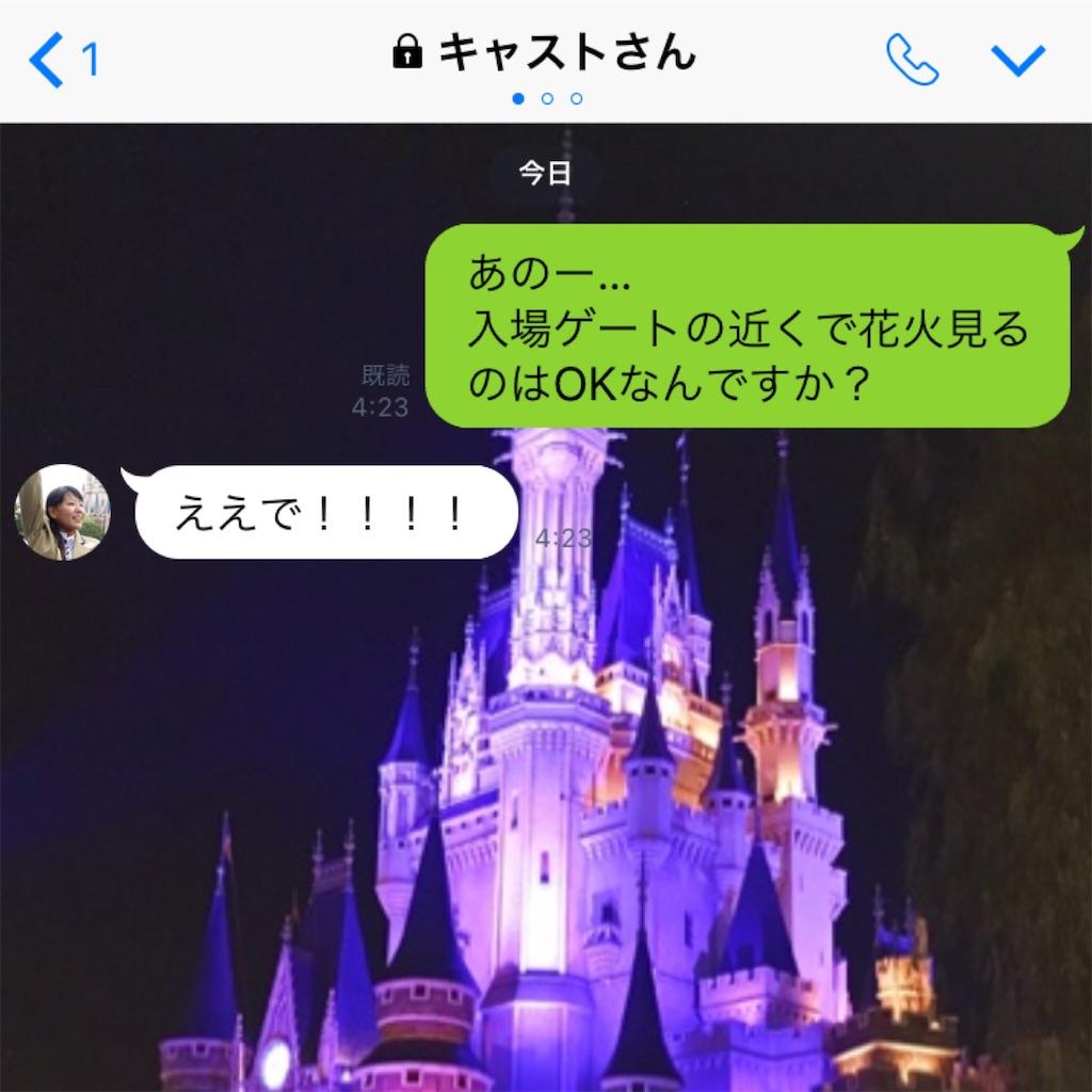 f:id:takenoko6285:20170103042434j:image