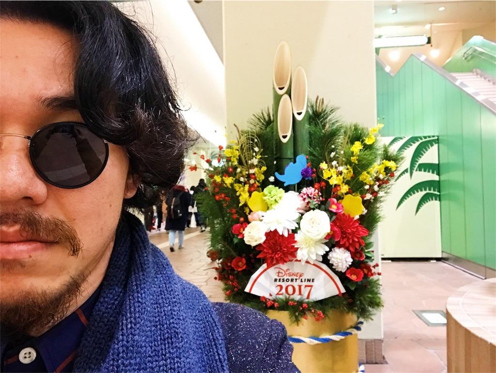 f:id:takenoko6285:20170103043818j:image
