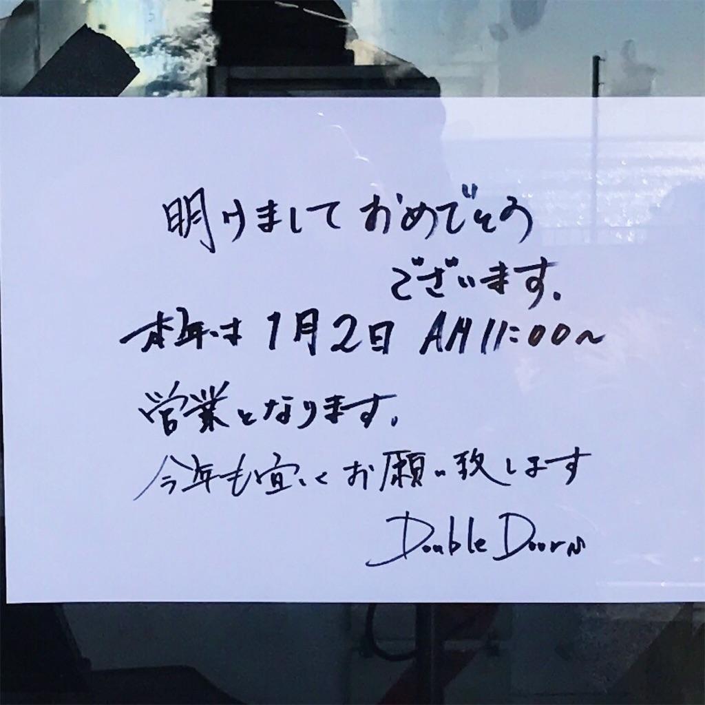 f:id:takenoko6285:20170103134918j:image