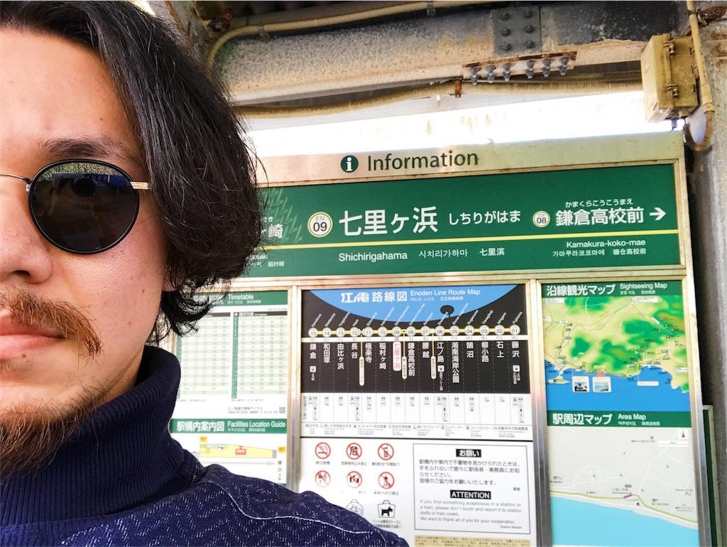 f:id:takenoko6285:20170103140655j:image