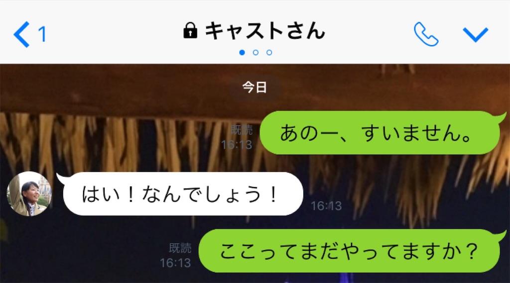 f:id:takenoko6285:20170104161837j:image