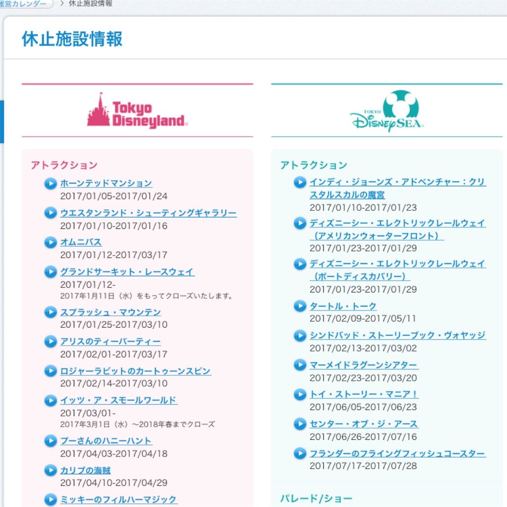 f:id:takenoko6285:20170105180213j:image