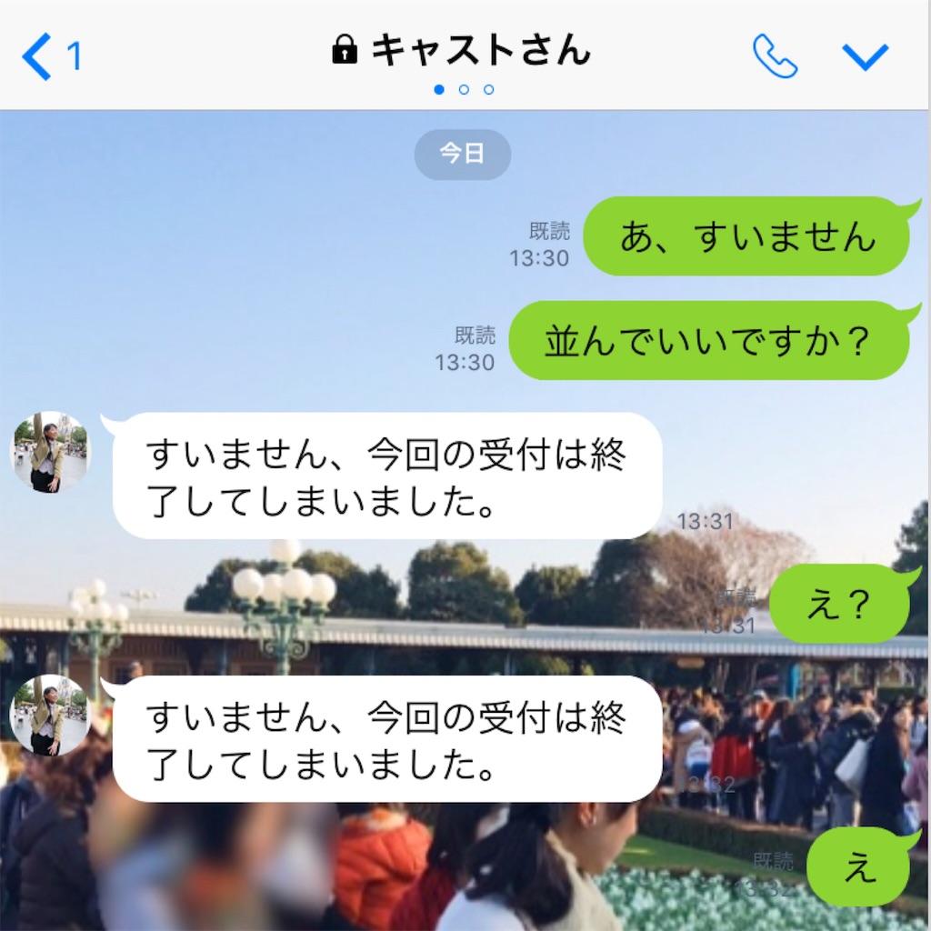 f:id:takenoko6285:20170109133604j:image