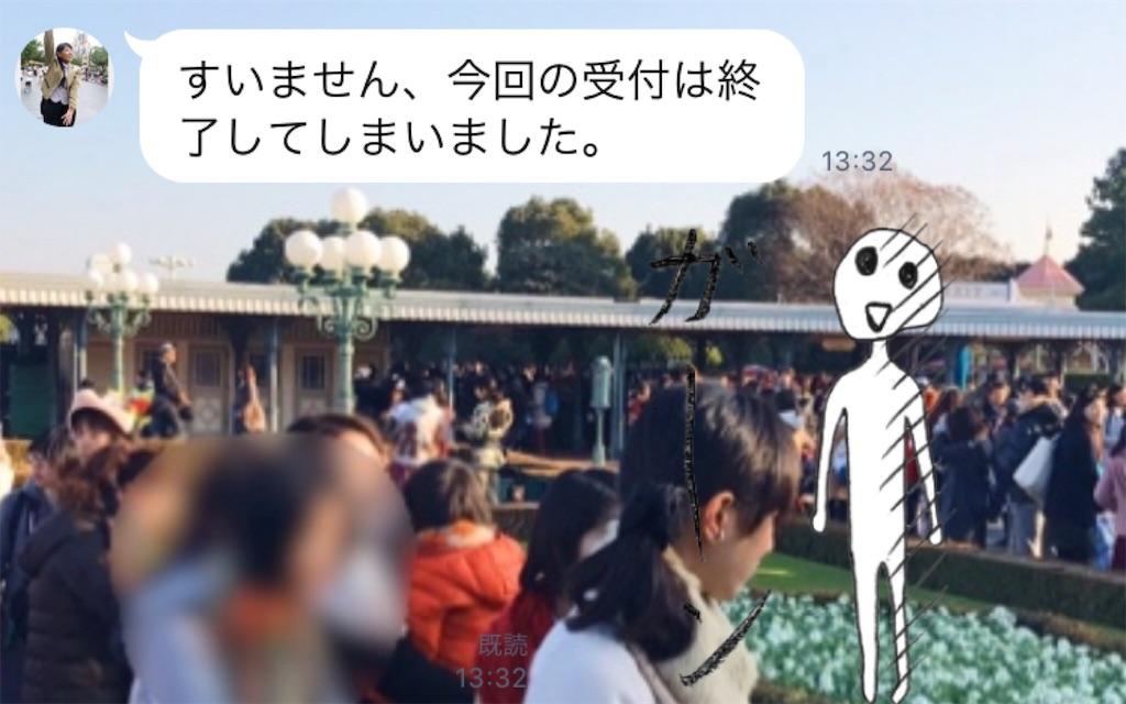 f:id:takenoko6285:20170109133616j:image