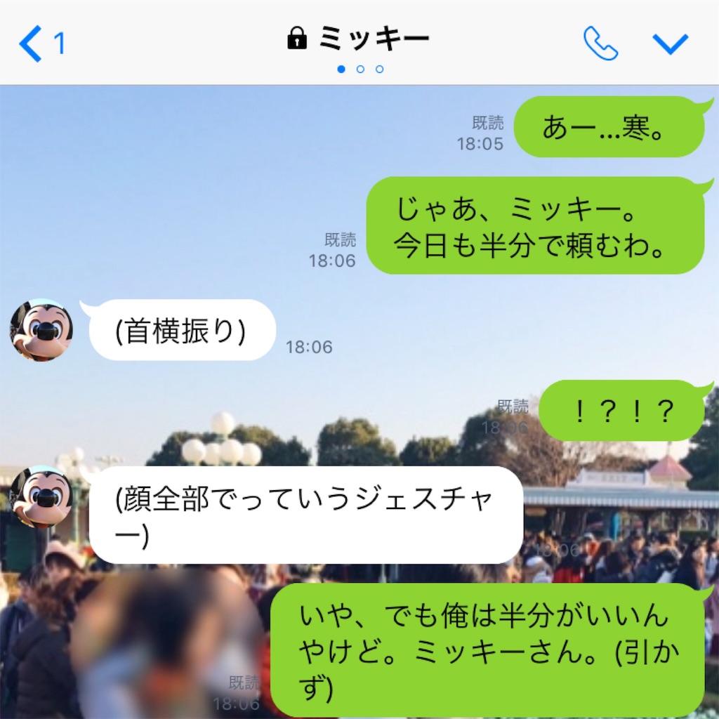 f:id:takenoko6285:20170111181021j:image