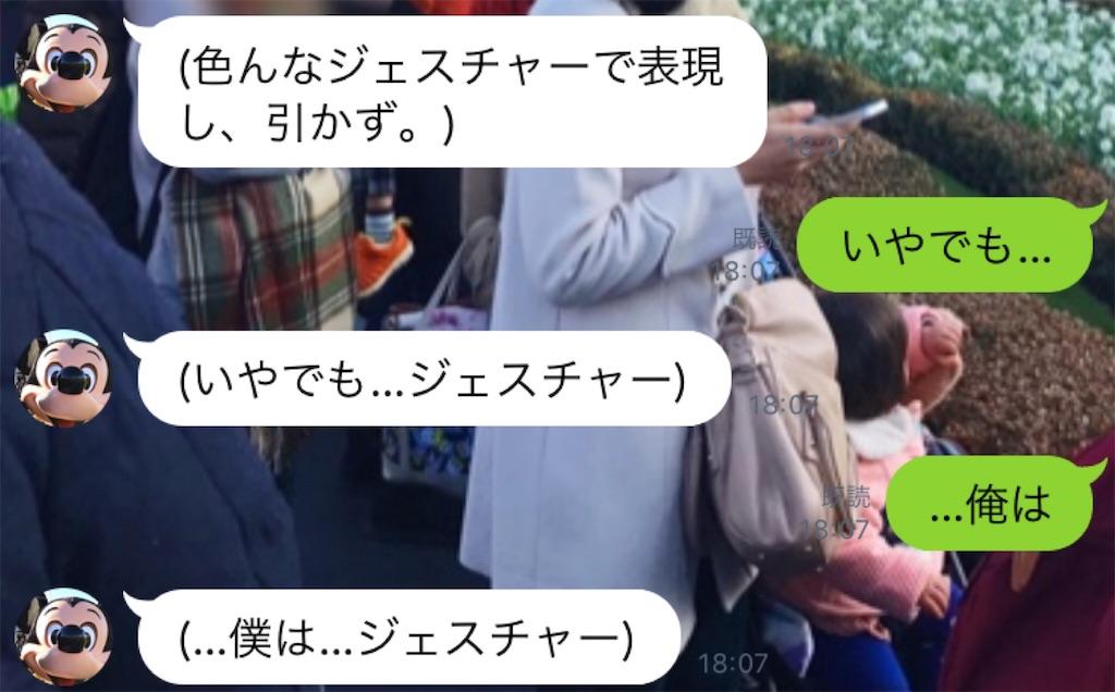 f:id:takenoko6285:20170111181029j:image