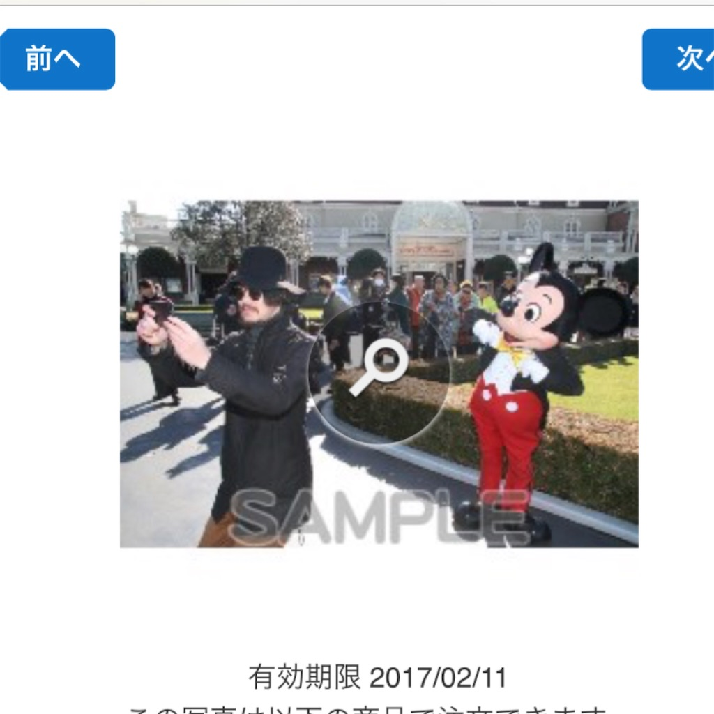 f:id:takenoko6285:20170113181259j:image
