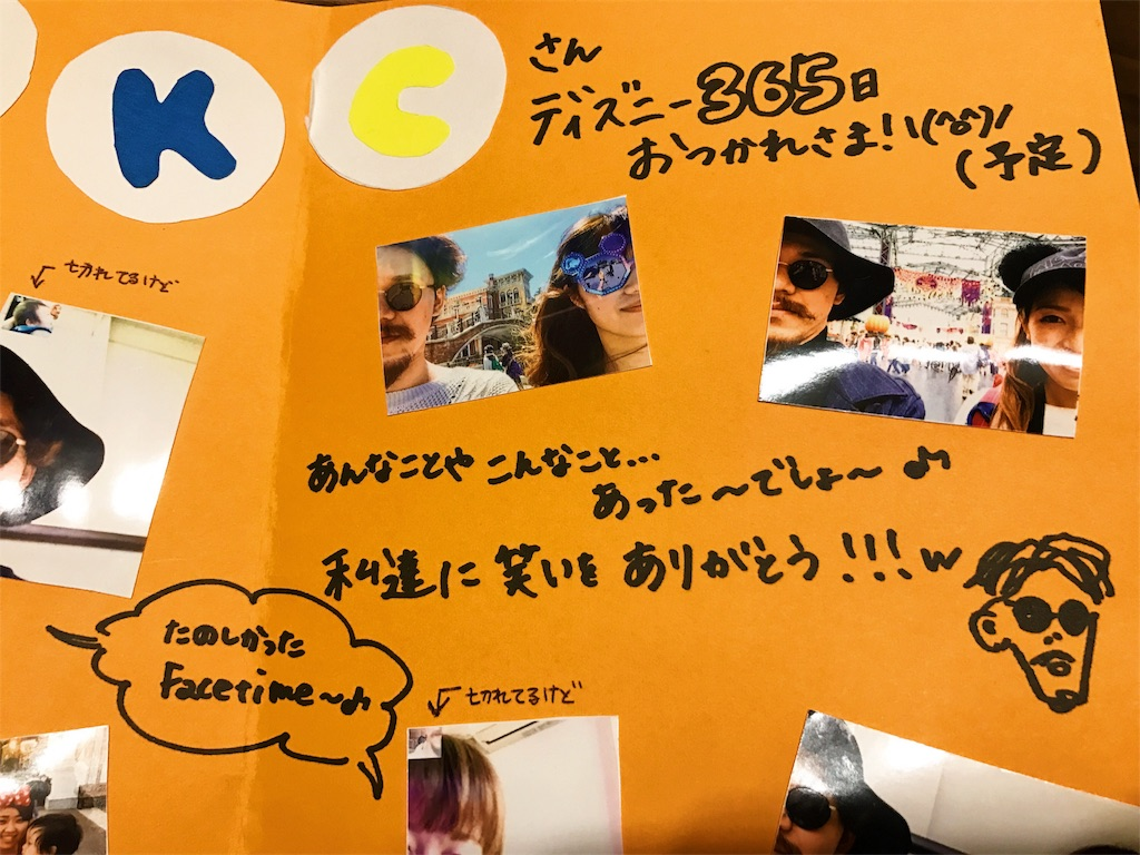 f:id:takenoko6285:20170113183239j:image